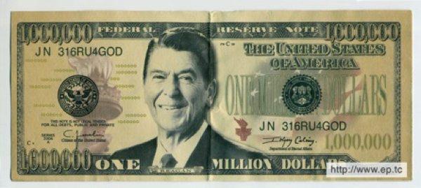 to use  1 million bill $1 Million Dollar Bill Got