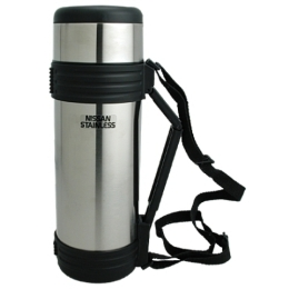 Thermos Nissan 61 Oz Insulated Bottle Boing Boing