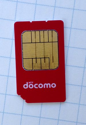 Two data SIM card experiences: Rebelfone (awful) and b-mobile (good)