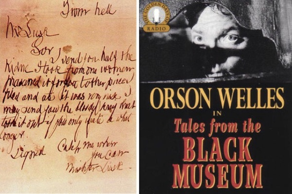 Black Museum of Crime