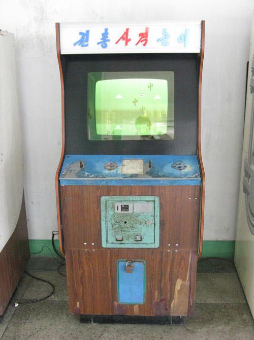 north-korean-arcade-photos-7a2