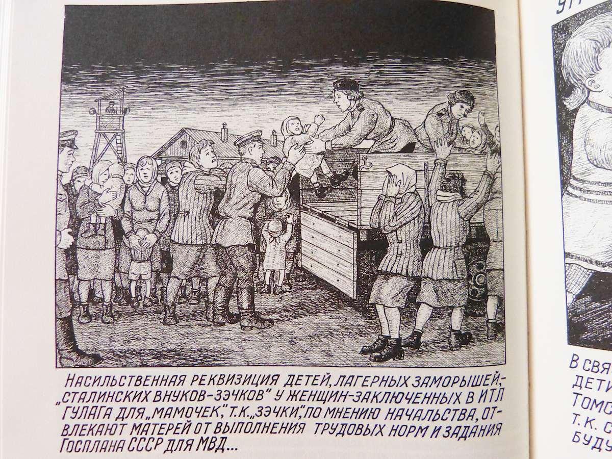 Arte Gulag