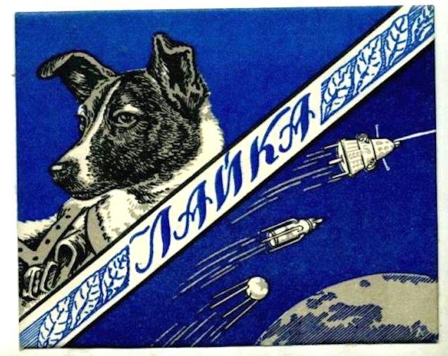 Vintage Soviet space program cigarettepackages