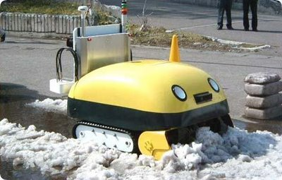 Robot snowplow from Japan eats up snow, poops out bricks