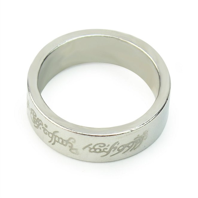 Strong Magnetic Ring