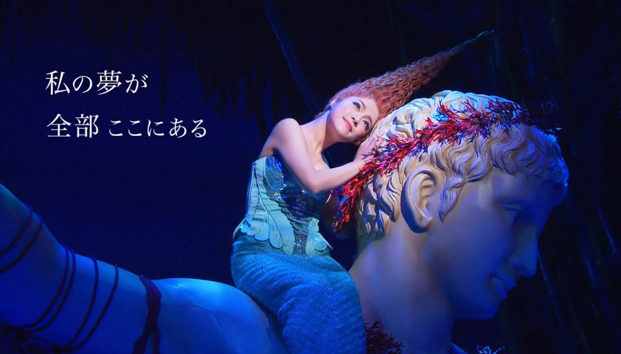 A beautiful Japanese production of The Little Mermaid ...