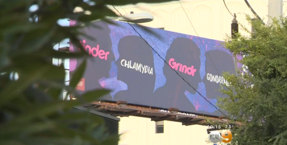 AIDS Healthcare Foundation billboard in West Hollywood