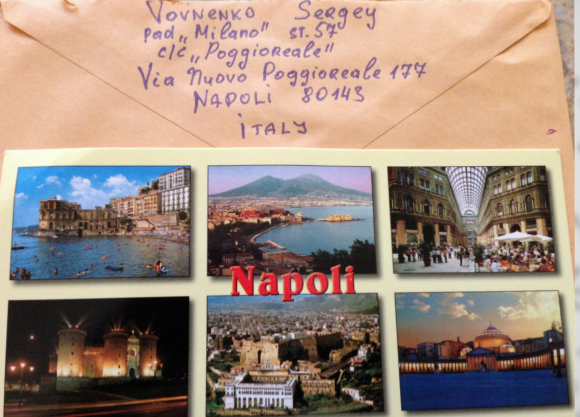 flypostcardfront-580x417