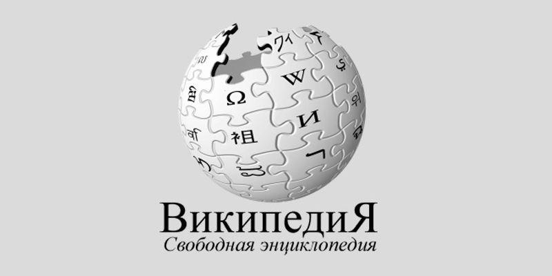 1440430630-wiki