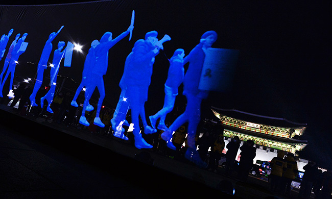 "A holographic ""ghost rally"". Photo: Korea Times"
