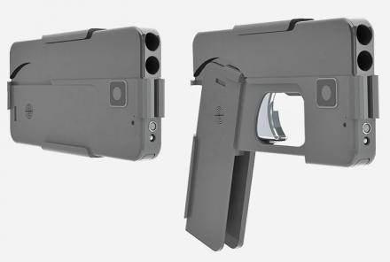 Handgun looks like a smartphone