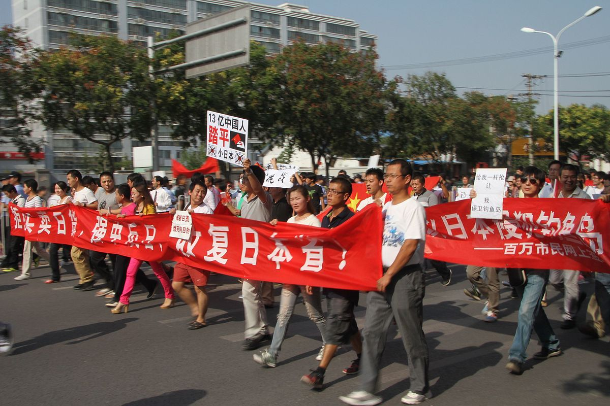 2012_China_anti-Japanese_demonstrations_in_Beijing (1)