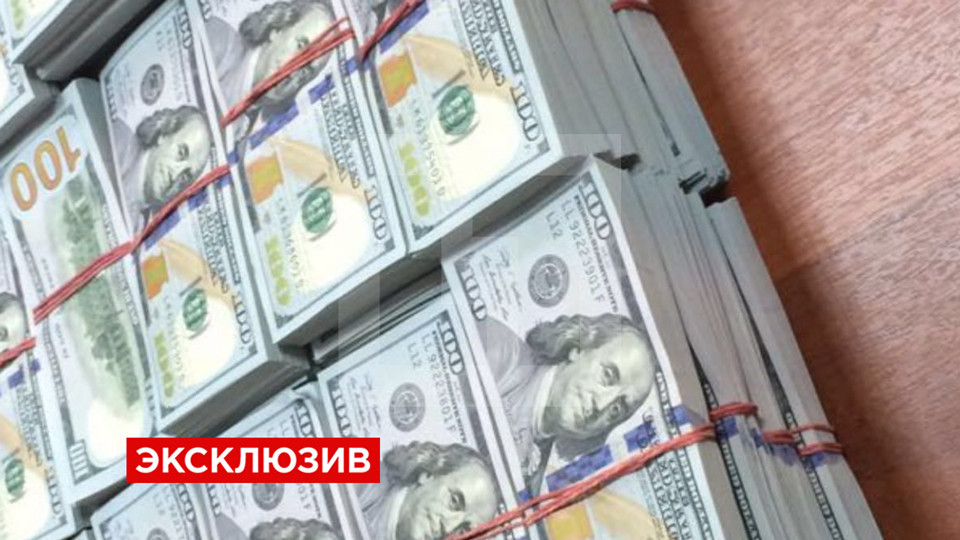 Top Russian anti-corruption official had $120M in cash in his apartment