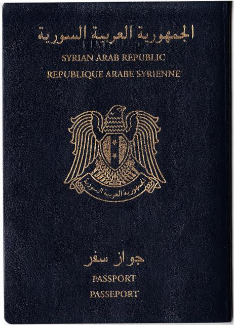 The dubious upsides of having a Syrian passport