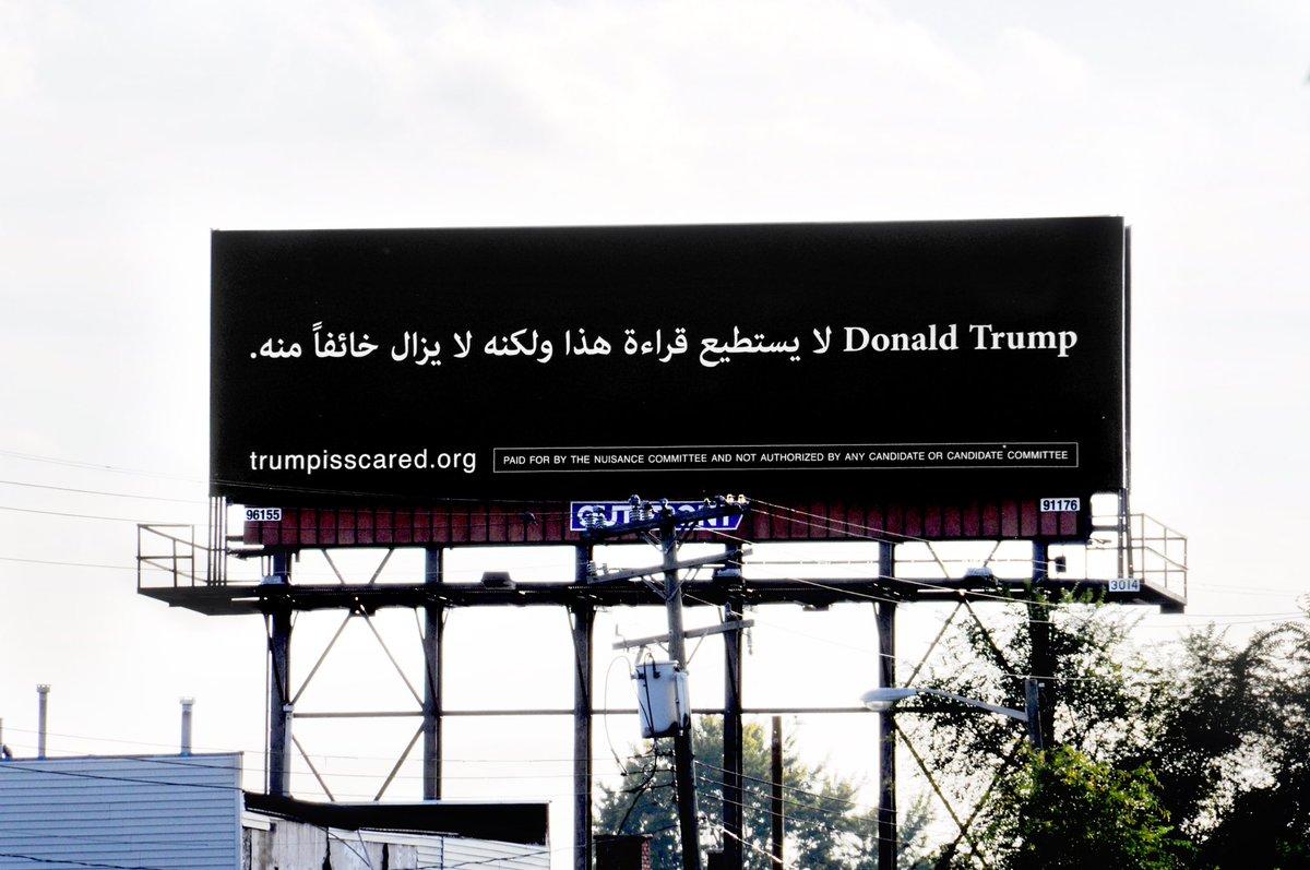 Trolling Trump with an Arabic billboard