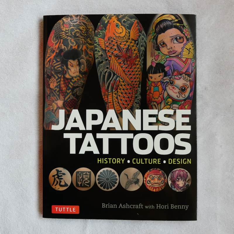 japanese-tattoos