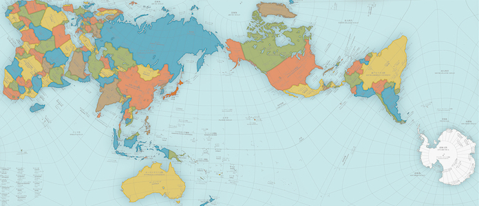 A more accurate world map wins prestigious design award boing boing the grand prize winner of japans 2016 good design award went to a world map designed by tokyo based architect and artist hajime narukawa gumiabroncs Choice Image