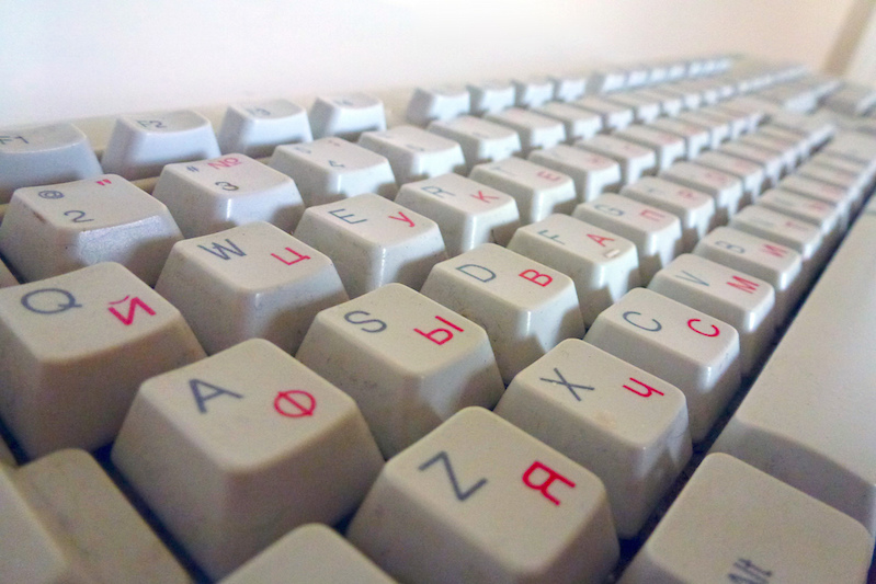 russian-keyboard-fotorus