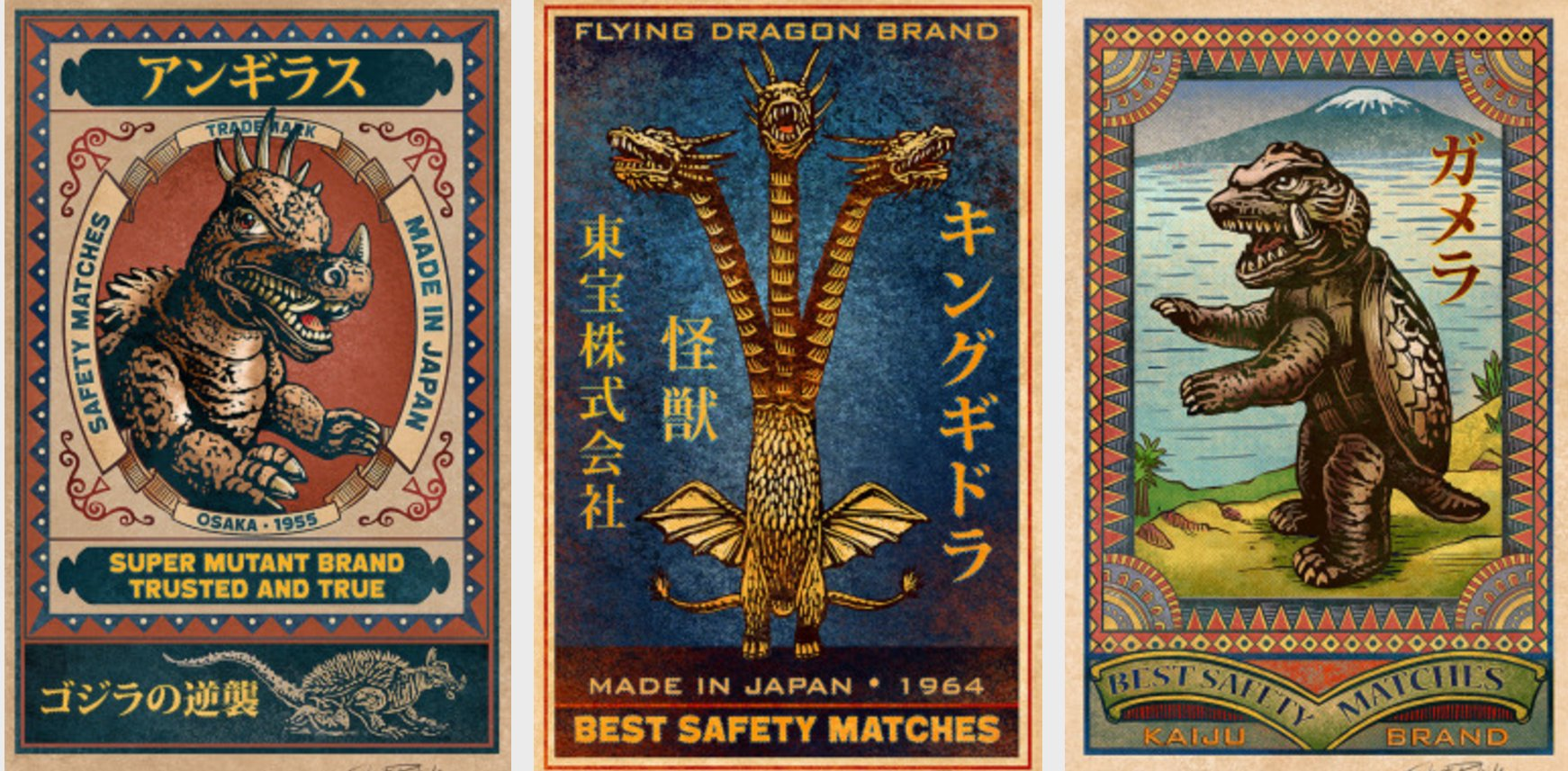 Science fiction vintage Japanese matchbox art mashup prints
