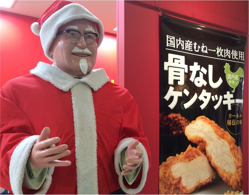 Why is KFC a Christmas tradition in Japan? / Boing Boing