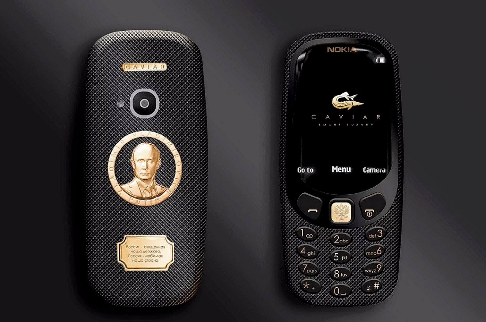 wallpaper keypad phone