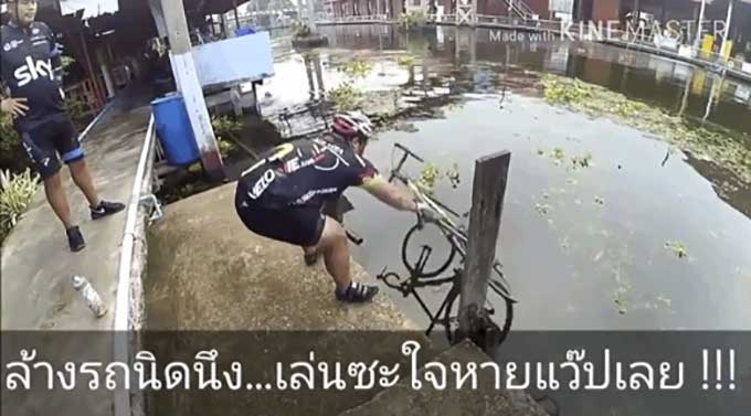 I'll just dip my bike in the water to clean it. What could go wrong?
