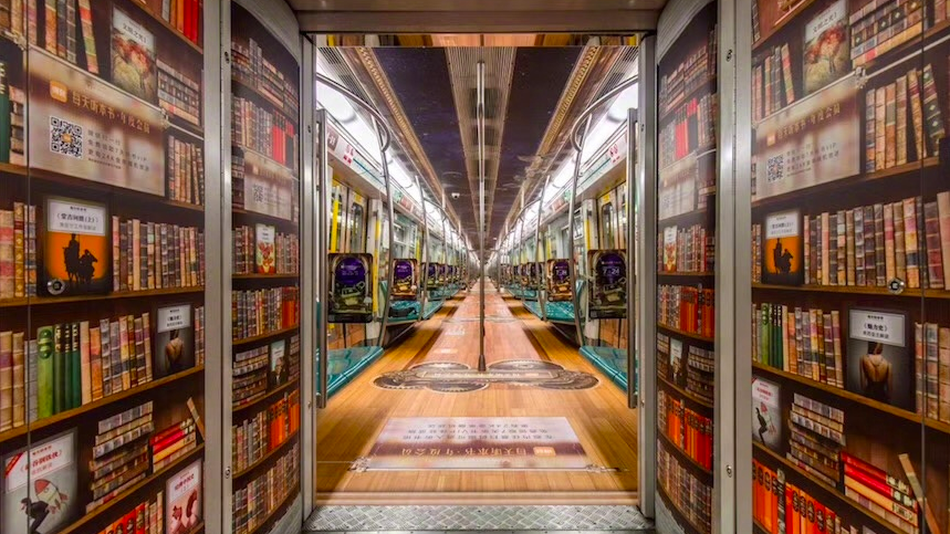 This book lined beijing subway car is an audiobook library boing this book lined beijing subway car is an audiobook library boing boing malvernweather Images