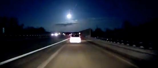Incredible meteor over Michigan