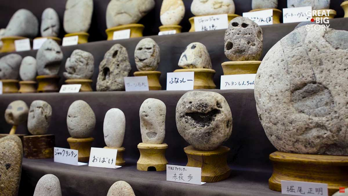 Short video about Japan's museum of rocks that have faces