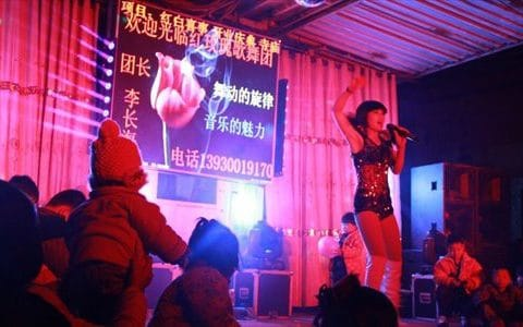China sets up anonymous snitch-line to report strippers at