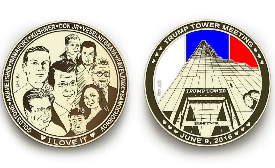 collusion corruption challenge coin / Boing Boing