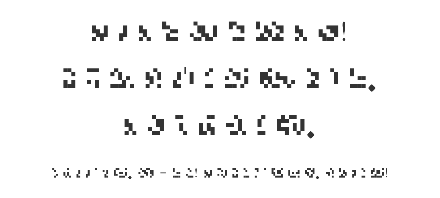 Dotsies: a dot-based font for those of us tired of normal letters