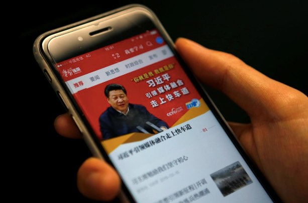 Alibaba developed Chinese Communist Party propaganda app that became China Apple Store hit: Report